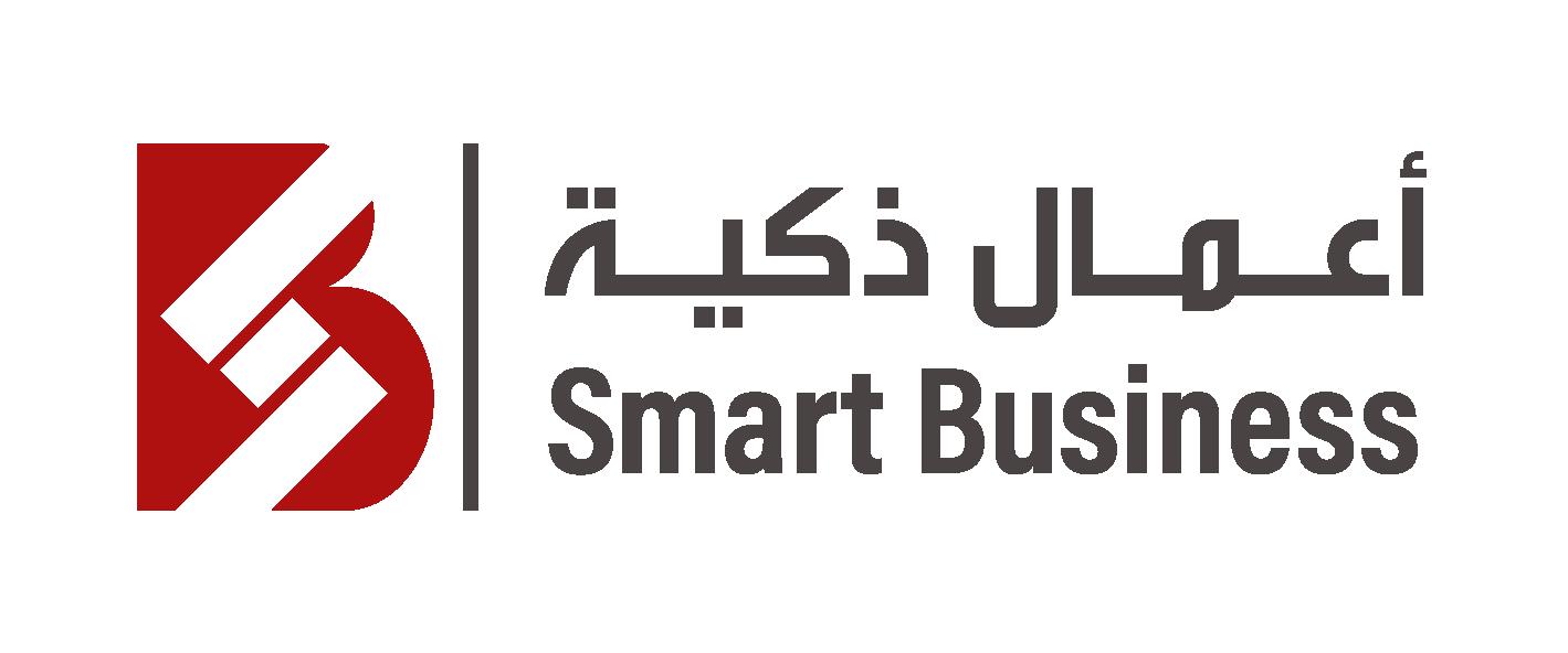 أعمال ذكية Smart Business